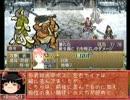 【PSP版俺屍】柊家の系譜【ゆっくり実況プレイ】其の九