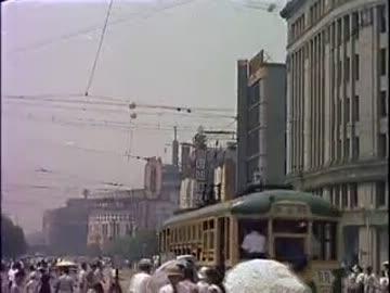 1956年】 アメリカ軍が撮影した東京の様子(無音) 【昭和31年 ...
