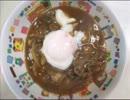 【和風】カレー丼【作ってみた】