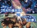 【闇のゲーム】<中☆山☆道>VS<やみ★げむ>Duel-2【遊戯王】