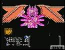 飛龍の拳Ⅱ ドラゴンの翼 RTA(アクションモード・マニア) 1:15:12(2/2)