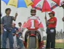 '86全日本選手権ロードレース 最終戦 鈴鹿 日本(MFJ)グランプリ 500ccクラス