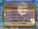 星カービィWii スペシャルページ特集 【ゆっくり実況】 前編