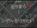 【UO】 -出雲SL砦防衛- 【フラッシュ】
