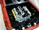 実車のように作られたレゴ