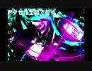 【初音ミク】MAHHA5 くろ子P【オリジナル曲】