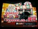 【作業用】麻雀格闘倶楽部 -初桜-