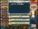 おっさんゲーマーのQMA8にチャレンジ(;´Д`) ROUND x7