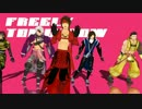 【MMD戦国BASARA】FREELY TOMORROW トレス途中3