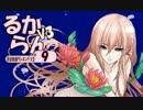 巡音新曲ランキング-V3 #9(~12/03/12)