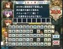 おっさんゲーマーのQMA8にチャレンジ(;´Д`) FINAL ROUND