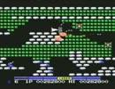 【スカアレンジ】MSX『グラディウス』エクストラステージ