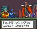 ロックマンX風なポケモンの戦闘曲