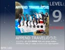 【jubeat analyser】 APPEND TRAVELのうた