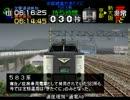 電車でGO!プロ仕様 全ダイヤ悪天候でクリアを目指すPart16【ゆっくり実況】