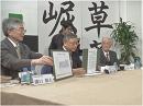 2/3【討論!】南京の虚構を暴く![桜H24/3/17]
