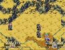 聖剣伝説3を二人旅 part11