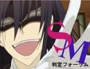 【SM判定フォーラム】妖狐×僕SS 第5話・第10話ED【Fuli】
