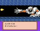 【ゆっくり実況】ドラゴンボールZ外伝~サイヤ人絶滅計画~ その6