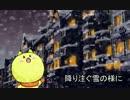 【さてまろ・GUMI】 ワラエヌネガイ 【オリジナル曲】