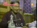キムチカクテキのうた 【K-POP】