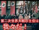 【HoI2】第二次世界大戦の主役は我々だ!part10【ゆっくり実況】