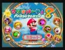 【実況】なまらマリオパーティ8だべさ【P