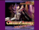 Climax Jump DEN-LINER form (tv版龍)