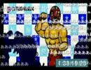 みんなのリズム天国 【鬼畜天国RTA】 ニコ生記録1:57:36 201...