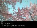 桜の木の下で【超NovelsM@sterコンテスト】