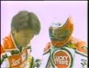 '87全日本選手権ロードレース R02筑波 500ccクラス
