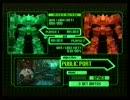 電脳戦機バーチャロンオラトリオタングラム ライデン vs ライデン