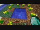 【Minecraft】黄昏の森を探索実況プレイ p