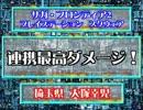 ディノクラ  SO2 鉄拳3 サガフロ2 ジャス学 【やり込みゲーマーズ】