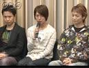 ファイ・ブレイン 第2シリーズアフレコ取材会