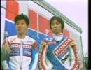 '87全日本選手権ロードレース R02筑波 TT-F3 & 250ccクラス