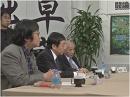 2/3【討論!】表現者スペシャル「震災一年後の日本を考える」[桜H24/3/24]