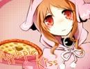 【鏡音リンカバー】Applepie kiss
