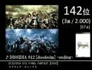 【2ch】みんなで決める2011年の新曲ランキ