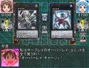 決闘!イカ娘 その19 thumbnail
