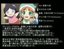 【未来日記】12人の日記所有者の元ネタ