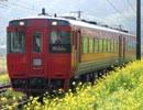 JR九州 キハ185系 走行音 九州横断特急7号 豊後竹田→熊本