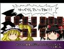 【遊戯王】ゆっくりによるデッキ解説動画:環境解説3月23日