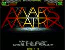 MARS MATRIX STAGE 1~2