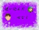 【絶&ぜ,王&激】m/a/g/n/e/t【参&神,紳&詐】