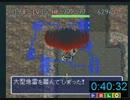 【風来のシレン】ナバリを入れたのに、大型地雷で…【ちびタンクバグ】