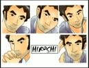 HI・RO・SHI~You're体臭www臭wwww