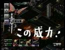 【ゆっくり実況】ゴジラ列島震撼で日本を守る! part7後編