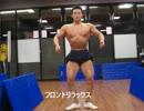 ウエイトトレで肉体改造していく動画 Part.17「減量開始」