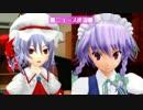 【MMDドラマフェスティバル】スペースチャンネル398【CM】 thumbnail